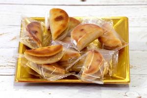 El-Xixonenc-empanadillas