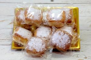El-Xixonenc-pasteles-yema